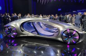 上海车展:梅赛德斯-奔驰VISION AVTR概念车亮相