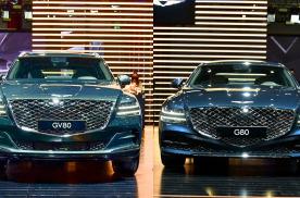 2021上海车展:捷尼赛思GV80/G80亮相