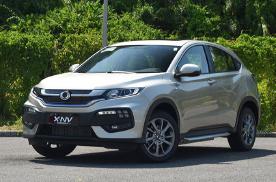 都说买本田发动机送车 东本X-NV没有发动机还敢要钱?