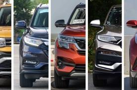 """合资小型SUV怎么选?排除法教你从""""购物车""""挑选最适合的"""