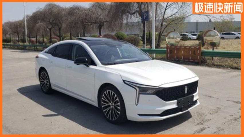 《【华宇在线登录注册】奔腾B70 2.0T车型申报图曝光,最大功率165kW》