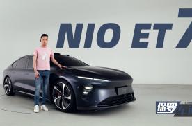 保罗车闻丨蔚来首款纯电动轿车 ET7有什么亮点?