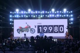 力帆摩托发布两款新车 KPV150踏板售价12980元起