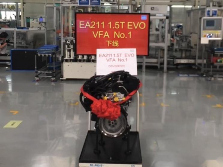 一汽-大众1.5T发动机,应用保时捷技术,百公里油耗少1L