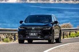 本田最美SUV年度改款上市,新增1.5T智享版售19.98万