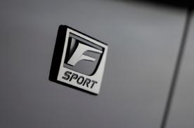 共5款车型 全新雷克萨斯LX将今年12月发布