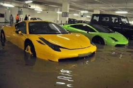 没买涉水险,车子泡水后能不能理赔?解答来了