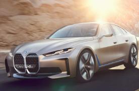 宝马i4 M车型计划2021年发布 零百加速仅需4秒