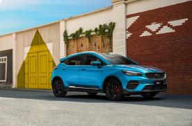预售价8.67万元起,时尚科技SUV引领者-帝豪S正式开启预