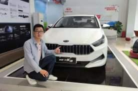 """2021款K3进店实拍,10万元级家轿车""""经济适用男"""""""