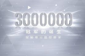 300万人都在买帝豪,但你真的懂他们吗?