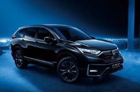 本田也开始讨好中国消费者了 新CR-V配置增加 颜值更高