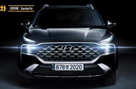 新款现代胜达渲染图发布 或9月欧洲首发 增插电混动版车型