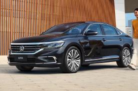 售18.59万起 新款上汽大众帕萨特上市