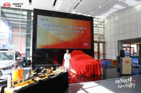 石家庄首台纯电动出租车比亚迪秦EV正式交付使用