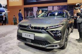 内饰首次公开,上海车展实拍雪铁龙凡尔赛C5X,全新设计给几分