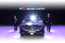 汽车品评   绘制战略蓝图 长安汽车向世界级企业再进一步