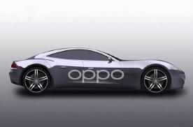 传闻OPPO将进军汽车领域,网友:换个行业再战小米