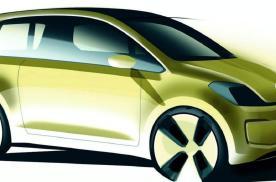 大众证实正在研发小型电动车,或命名ID.1