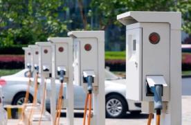 面对万亿规模的充电桩行业,如何规范管理?最新政策来了!
