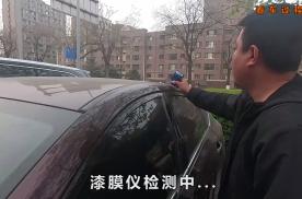 大飞淘车实录:广汽传祺GA6,看看这台车会带给我们什么惊喜