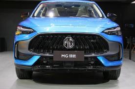 MG领航预售9.98-15.98万元 将在10月内上市