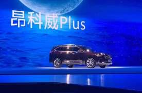 一款中型七座SUV,一款紧凑家轿,别克两款新车正式发布