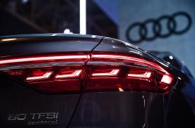 北京车展|奥迪Q5L轿跑版全球首秀,e-tron家族再出新贵