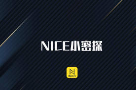 【2021上海车展】上汽名爵探馆,名爵5/名爵6/概念车