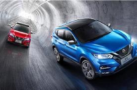 都是日系SUV,日产逍客对比本田CR-V,应该怎么选?