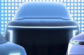 现代IONIQ 7渲染图曝光! 或将2023年亮相