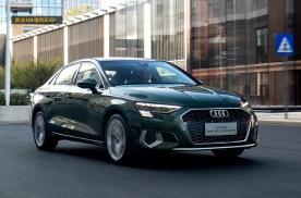 对标奔驰A级,新车已有优惠,奥迪全新A3L值得购买吗?