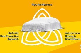 大众还未放弃,将打造最旗舰的电动车产品,具体内容如下
