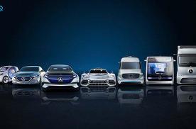 2030年成为纯电动汽车公司,奔驰下决心转型了