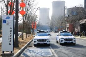百度二次赴港上市首份财报公布 四智汽车解决方案成为重要推手