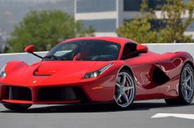 一辆二手车价值4500万,你知道是什么车吗