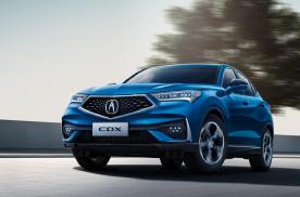 广汽讴歌(Acura)NEW CDX燃情登场 性能使燃