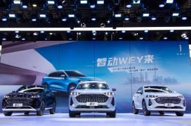 逐鹿全球 持续进阶 长城汽车4月海外销量同比大涨349%