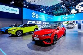 专访古惠南:广汽埃安品牌独立的三个考题