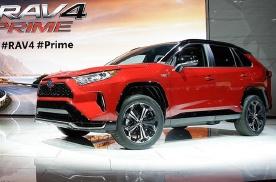 丰田全新RAV4 Prime美国售价发布 3.81万美元起