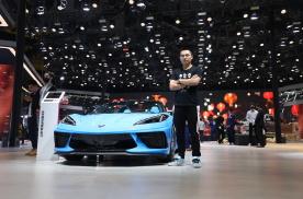 2021上海车展丨新款雪佛兰科尔维特C8 敞篷大V8