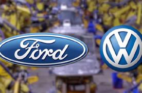 福特和大众合作,最大的亮点是大众要发力皮卡了