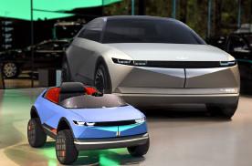 现代推出最小尺寸电动车 基于45概念车打造