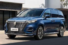 荣威全新中型MPV车型荣威iMAX8即将上市