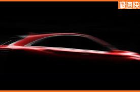 今年双十一购物车里有辆车?英菲尼迪全新QX55双十一当天首发