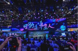 爆款制造机,上海车展看弗星人如何创造科技