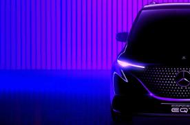 奔驰EQT Concept预告图发布 将于5月10日亮相