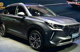 广汽传祺GS4 PLUS将于5月31日上市 提供双外观设计