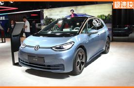 大众首款纯电轿车ID.3国产下线,旋钮换挡杆在仪表右侧