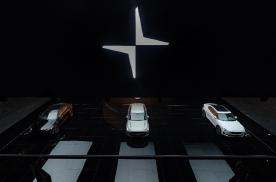 极星2全新产品系列首次亮相2021上海车展